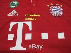 BNWT Adidas 2016/17 BAYERN MUNICH FCB Home Soccer Jersey Football Shirt Trikot